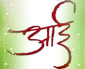 Aai Google images