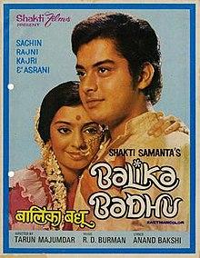 220px-Balika_Badhu,_1976_Hindi_film